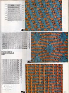 mosaic knitting patterns free - Αναζήτηση Google