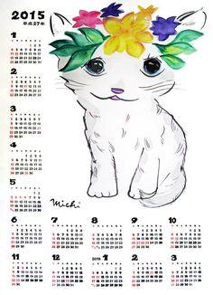 Happy holiday season! Calendar2015 by Michiya Nakao, Pinterest user Cat Paintings, Cat Products, I Love Cats, My Works, Happy Holidays, Japanese, Seasons, Happy Holi, Japanese Language