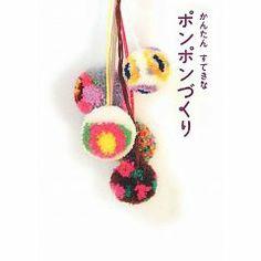 HAMANAKA JAPAN  Pom Pom Maker 2size SET  of 2  5.5cm 3.5cm From JAPAN