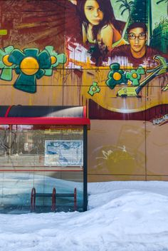 Montréal #12©Igor Lubinetsky