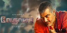 Ajith's Vedhalam teaser release date revealed!