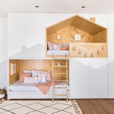 Did you share a room as a kid? Do your little ones share? My little girls are in bunk beds. And I love that they have their special space… Kids Bedroom Designs, Kids Room Design, Home Room Design, Small Childrens Bedroom Ideas, Creative Kids Rooms, Cool Kids Rooms, Kid Beds, Bunk Beds, Kura Bed