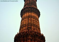 You are watching the balcony of the first floor of Qutub Minar...You can just visualize How it feels to stand there and see the world... #QutubMinar #TouringTravellers