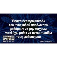 www.mantoles.net