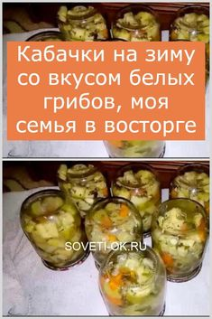 Sauerkraut, Vegan Recipes, Cooking Recipes, Russian Recipes, Fermented Foods, Food Photography, Food Porn, Food And Drink, Healthy Eating