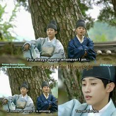 No, you call it being second lead - Moonlight Drawn By Clouds