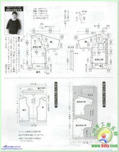 [Lady Boutique] dame de octubre de 2014 la subida libro entero (Picture Edition) -003jBo4Yzy6Mor3zqMgd0 y 690.jpg