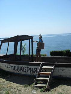 Olja Kozomora Nesebar, Bugarska