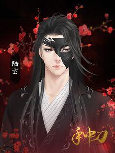 Fantasy Art Men, My Fantasy World, Fantasy Books, Anime Boy Long Hair, M Beauty, Handsome Anime Guys, Boy Art, Beautiful Drawings, Pretty Art