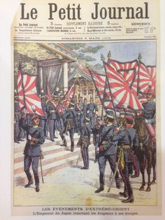 Le Petite Journal - The Emperor of Japan hands out the standards to the army on the eve of war. - Russo-Japanese War