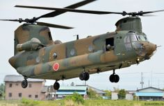Japanese Ground Self Defence Force Kawasaki Boeing CH-47J Chinook. Local Kawasaki Heavy Industries licence built version similar to US D model.