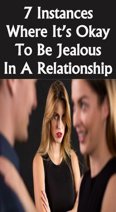 7 Instances Where Its Okay To Be Jealous In A Relationship - Happy Relationships, Strong Relationship, Relationship Advice, Peoples Actions, Jealousy, Its Okay, Trendy Hairstyles, Face Shapes, Weight Loss Motivation