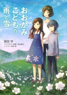 Les enfants Loups : Ame & Yuki - BD, informations, cotes