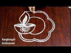 Rangoli Designs Flower, Small Rangoli Design, Rangoli Designs Diwali, Flower Rangoli, Kolam Designs, Flower Designs, Simple Flower Design, Simple Flowers, Rangoli With Dots