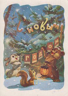 """I.Znamenskij 1959  """"Snovwveen Godum"""" = Happy New Year"""