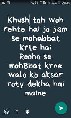 Shyari Quotes, True Quotes, Party Wear Evening Gowns, Urdu Shayari Love, Heart Broken, Girl Attitude, Hijab Tutorial, Urdu Poetry, Frases