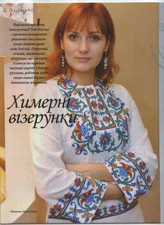 Gallery.ru / Фото #32 - Українська вишивка 23 - WhiteAngel