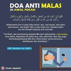 Prayer Verses, Quran Verses, Quran Quotes, Hijrah Islam, Doa Islam, Reminder Quotes, Self Reminder, Muslim Religion, Moslem