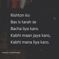 be shak insaan apko kitna hi bura kyun na lgta ho ☺ Shyari Quotes, Funny True Quotes, Crazy Quotes, Hurt Quotes, Girly Quotes, True Love Quotes, Love Quotes Poetry, Mixed Feelings Quotes, Forever Love Quotes