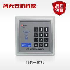 Hot Sale 500 User ID Door Access Control System