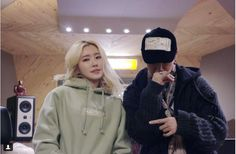 Suran releases image that hints at a collab project with sensational DEAN | Koogle TV