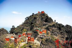 Wudang Mountain Top