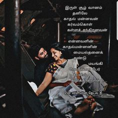 Tamil Love Quotes, Movie Posters, Movies, Films, Film Poster, Cinema, Movie, Film, Movie Quotes