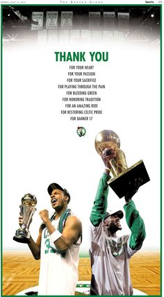 Boston Celtics / Brooklyn Nets - Paul Pierce et Kevin Garnett