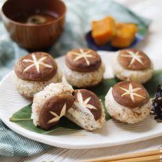Ideas for kitchen hacks cooking videos fun Bento, Mein Café, Onigirazu, Good Food, Yummy Food, Food Videos, Cooking Videos, Hacks Videos, Japanese Dishes