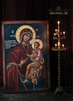 Byzantine Icons, Holy Mary, Blessed Virgin Mary, Orthodox Icons, Blessed Mother, Holy Spirit, Greek, Painting, Art