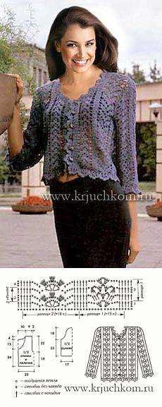 La chaqueta chiné del esquema y la descripción // Татьяна Михайлова Gilet Crochet, Crochet Coat, Crochet Jacket, Crochet Cardigan, Crochet Clothes, Crochet Stitches, Crochet Hooks, Crochet Bodycon Dresses, Crochet Girls