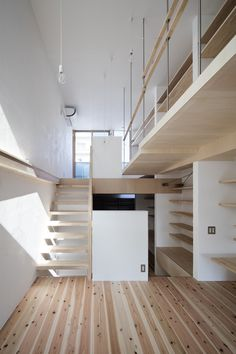 House in Kitami | Leibal