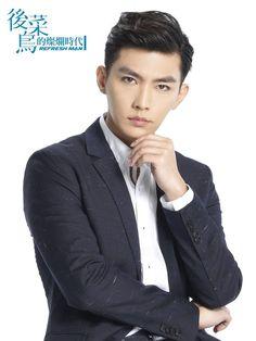 Refresh Man: Aaron Yan, Joanne Tseng.
