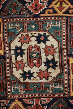 """A fabulous 19th Century Shahsevan Salt-Bag from the Moghan Region of Azerbaijan in excellent condition - very rare and collectable. 61cm x 40cm (2' 0"""" x 1' 4"""")."""
