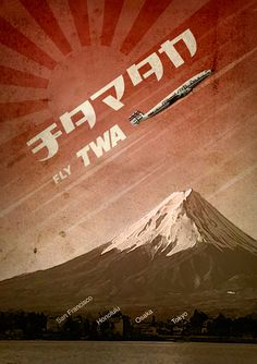 Vintage TWA Japanese Travel Poster / Japan Fly TWA