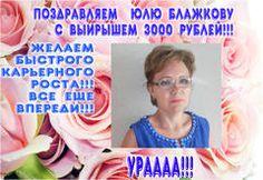 Мой кабинет   pro100tak.com - бесплатный конструктор открыток online