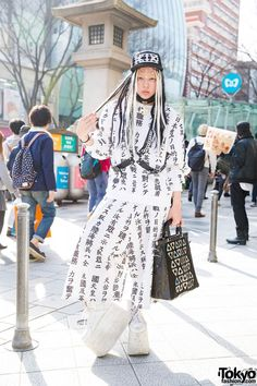 Harajuku Guy in Buccal Cone Fashion/Shoushi (aka Shoshipoyo) is an 18-year-old fashion business student