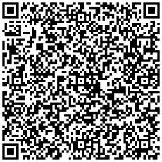 Generator kodów QR on-line. Porady, informacje