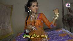 Le Le Aiha Raja Ji Bajariya Se Kakari - Anil Sagar - Bhojpuri Hot Songs ...