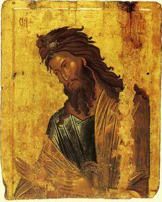 The Birth of St John the Baptist Byzantine Icons, Byzantine Art, Russian Icons, Biblical Art, Archangel Michael, John The Baptist, Orthodox Icons, Sacred Art, Religious Art