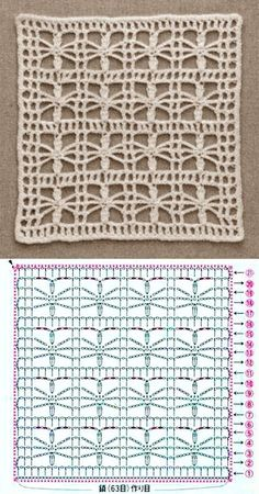 Crochet Stitches Chart, Granny Square Crochet Pattern, Crochet Diagram, Crochet Squares, Crochet Blanket Patterns, Crochet Motif, Crochet Doilies, Fillet Crochet, Crochet Decoration
