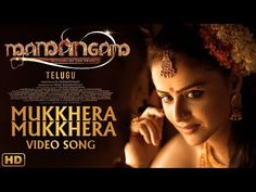 Mamangam - Telugu Movie Video Song