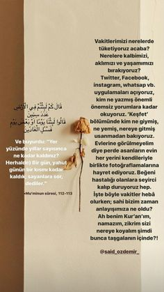 Different Points Of View, Allah Islam, Islamic Quotes, Diy And Crafts, Literature, Wisdom, Sayings, Instagram, Hay