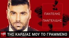 αντρης XXX βίντεο