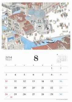 安野光雅 旅の絵本カレンダー 2014の商品画像3