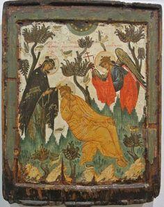 Byzantine Icons, Byzantine Art, Religious Icons, Religious Art, Greek Icons, Russian Icons, Best Icons, Catholic Art, Art Icon