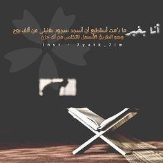 . #الحمدلله by 1.athkar