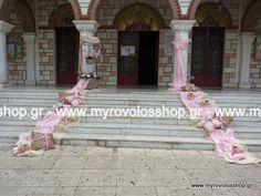 myrovolos : βάπτιση αγία Βαρβάρα Ίλιον 3, VINTAGE με θέμα πετα...