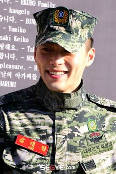 Hyun Bin returns from military service » Dramabeans » Deconstructing korean dramas and kpop culture