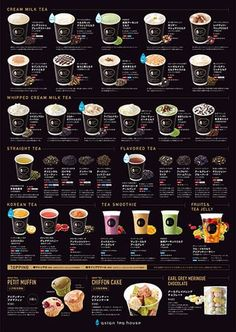 The video consists of 23 Christmas craft ideas. Bubble Tea Menu, Bubble Tea Shop, Bubble Milk Tea, Drink Menu Design, Cafe Menu Design, Tea Design, Coffee Shop Menu, Coffee Cafe, Tea Cafe